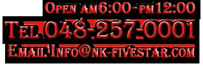 open Am7:00-pm12:00 tel 048-257-0001 Email info@nk-fivestar.com