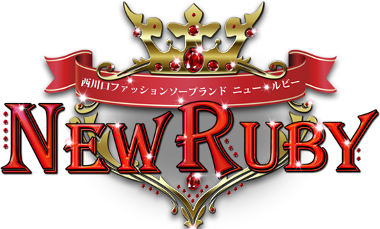 NewRuby